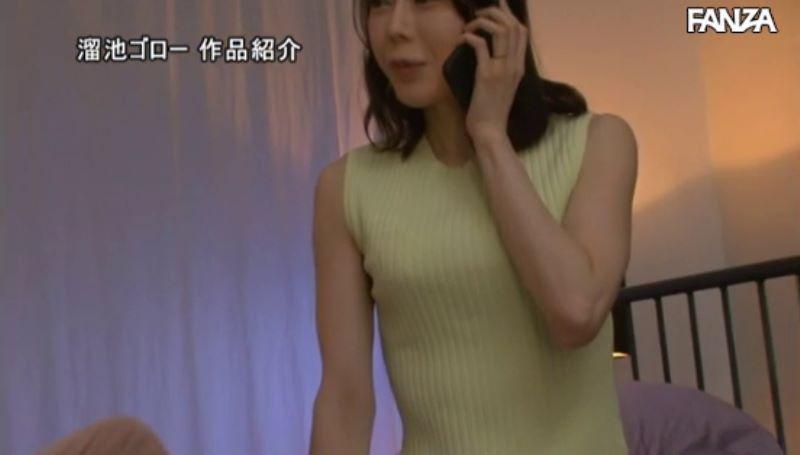 浮気妻 矢田美紀子 エロ画像 41