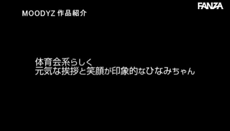 水泳女子大生 夢咲ひなみ エロ画像 21