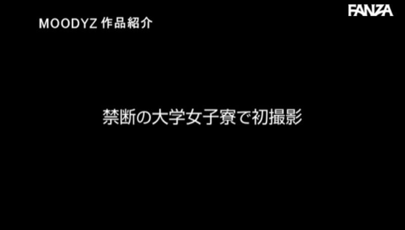 水泳女子大生 夢咲ひなみ エロ画像 24