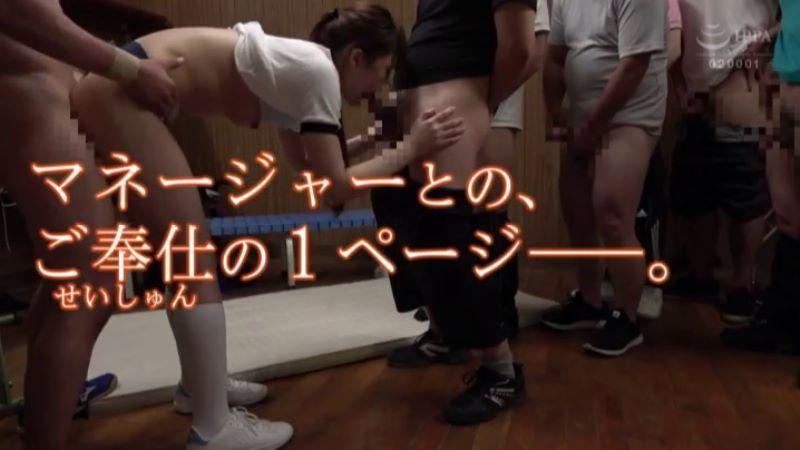 女子マネージャー 有原あゆみ エロ画像 28
