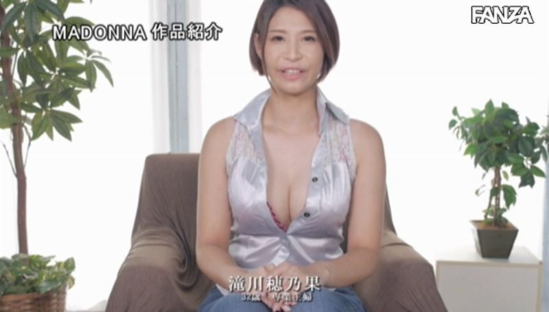 Gカップ巨乳妻 滝川穗乃果 エロ画像 13