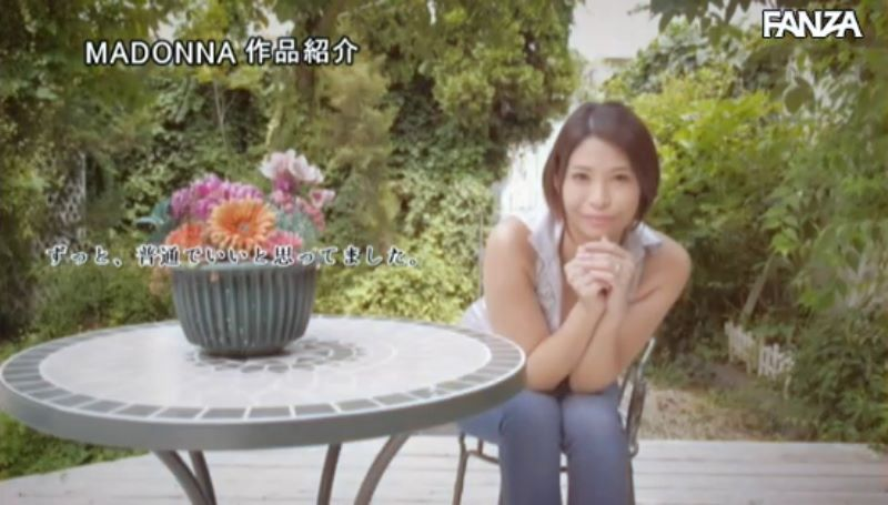 Gカップ巨乳妻 滝川穗乃果 エロ画像 14