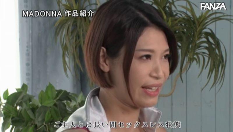 Gカップ巨乳妻 滝川穗乃果 エロ画像 18