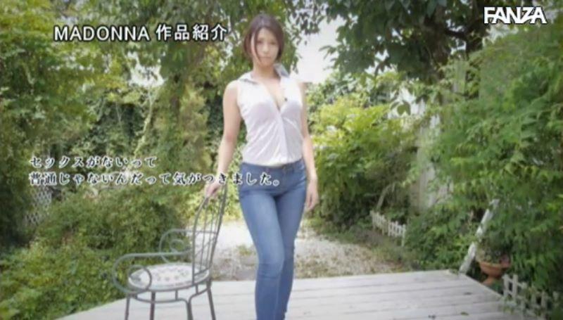 Gカップ巨乳妻 滝川穗乃果 エロ画像 21