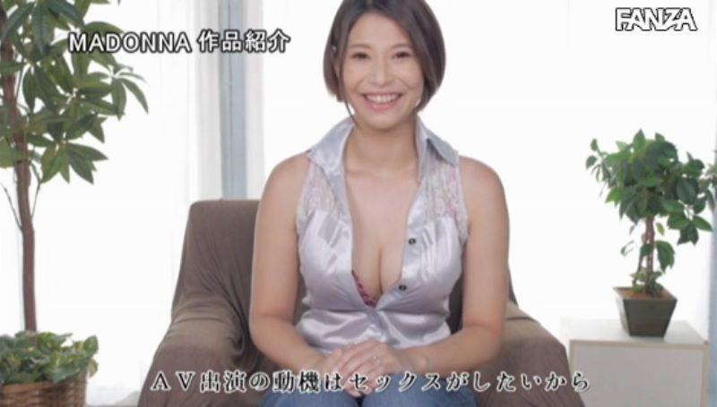 Gカップ巨乳妻 滝川穗乃果 エロ画像 25