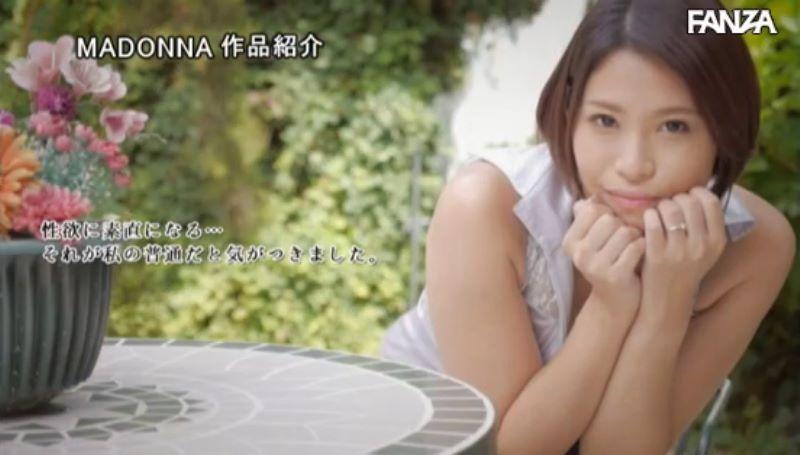 Gカップ巨乳妻 滝川穗乃果 エロ画像 29