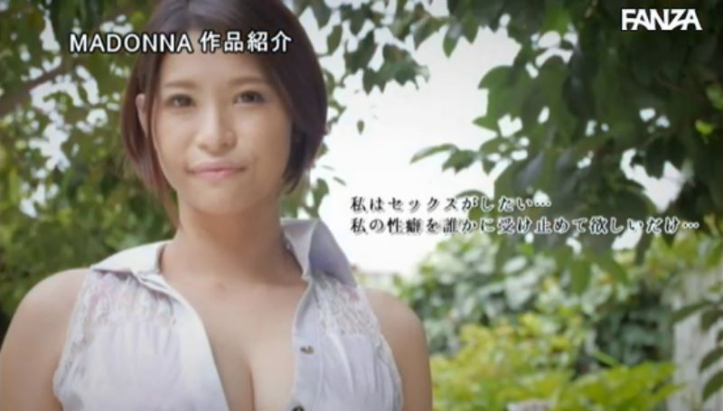 Gカップ巨乳妻 滝川穗乃果 エロ画像 36