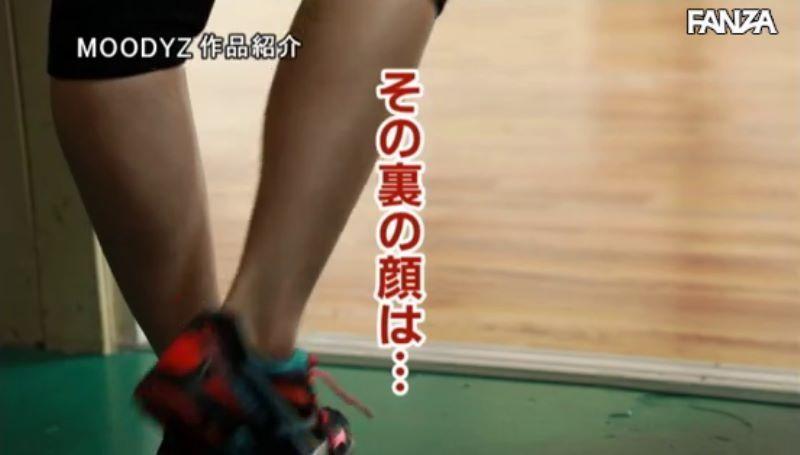 女子バレーボール選手 土谷まな エロ画像 16