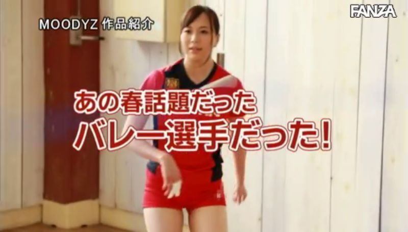 女子バレーボール選手 土谷まな エロ画像 25