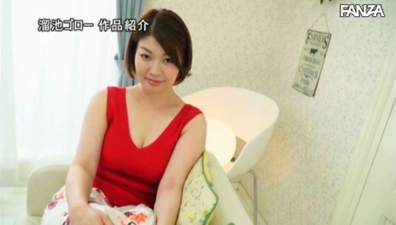 普通の人妻 岸上莉子 エロ画像 21