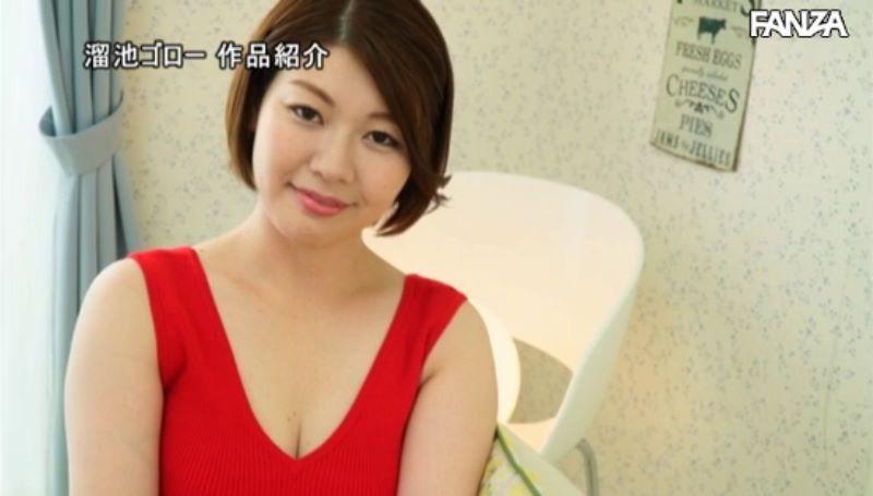 普通の人妻 岸上莉子 エロ画像 22