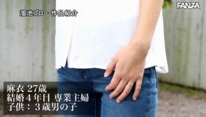 巨乳人妻 河北麻衣 エロ画像 14