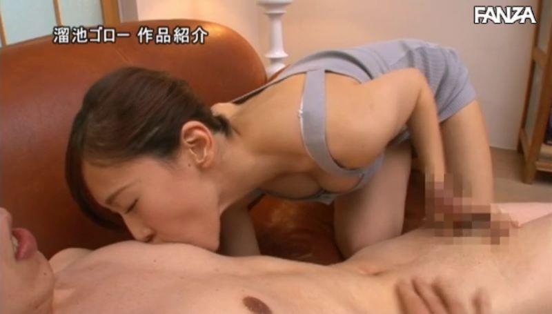 巨乳人妻 河北麻衣 エロ画像 37