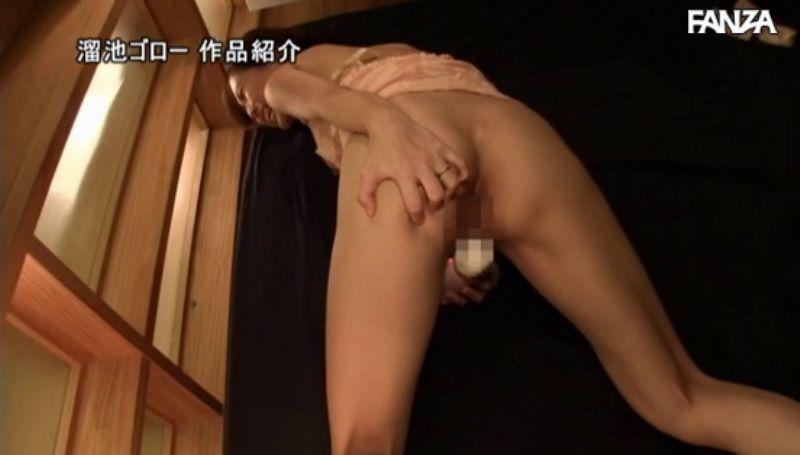 巨乳人妻 河北麻衣 エロ画像 42