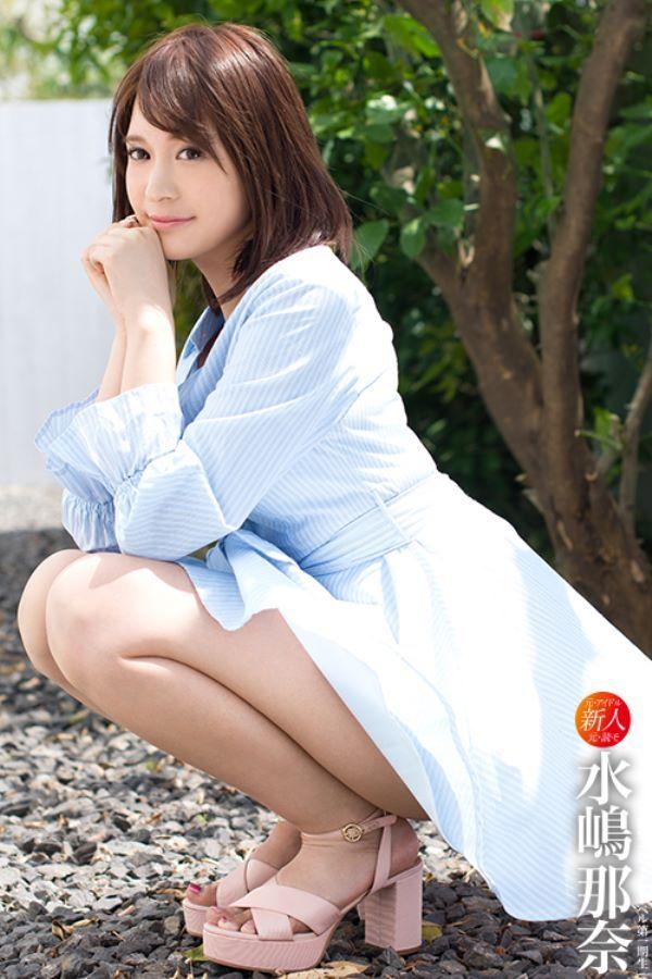 元国民的アイドル 水嶋那奈 エロ画像 4