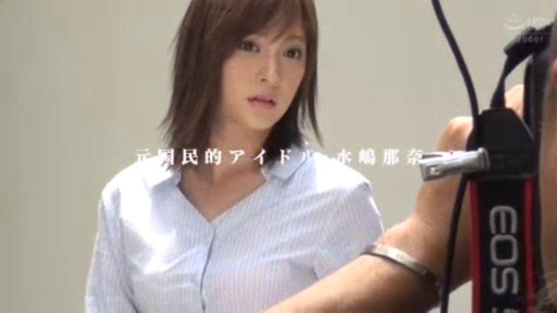 元国民的アイドル 水嶋那奈 エロ画像 28
