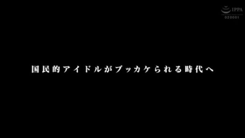 元国民的アイドル 水嶋那奈 エロ画像 30