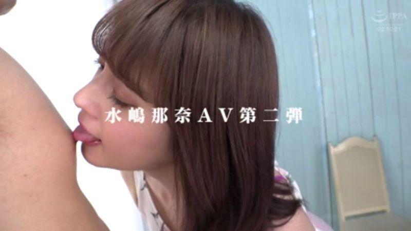 元国民的アイドル 水嶋那奈 エロ画像 31