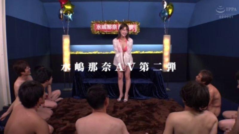元国民的アイドル 水嶋那奈 エロ画像 33