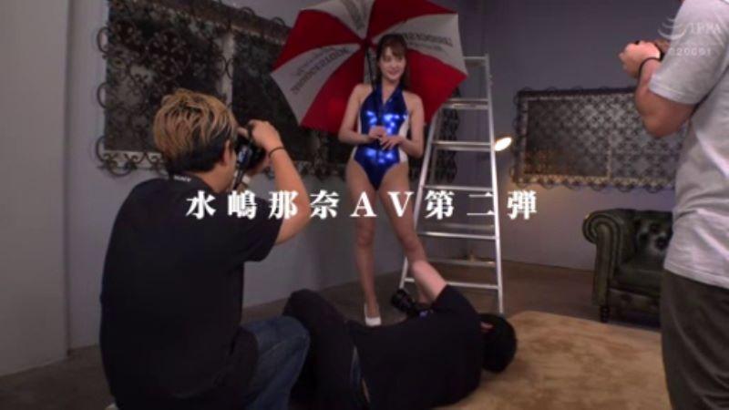 元国民的アイドル 水嶋那奈 エロ画像 34