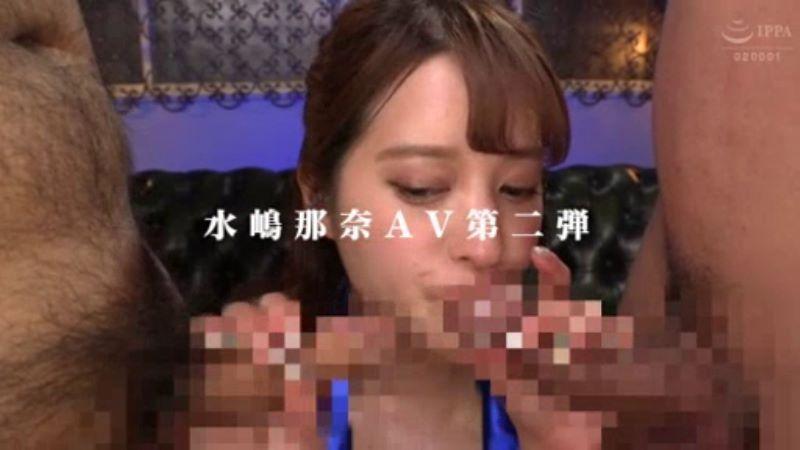 元国民的アイドル 水嶋那奈 エロ画像 35