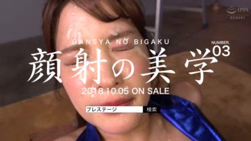 元国民的アイドル 水嶋那奈 エロ画像 39