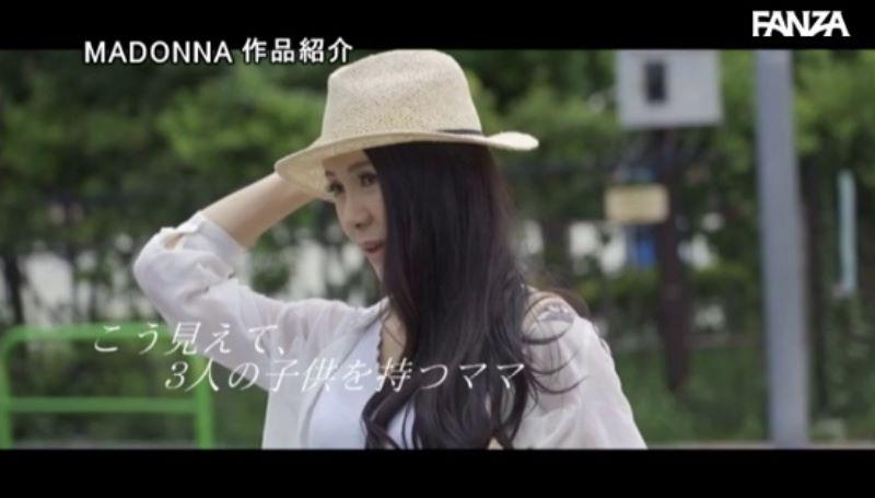 アラフォー人妻 西野美幸 エロ画像 18