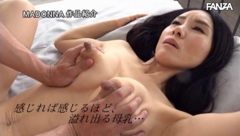 アラフォー人妻 西野美幸 エロ画像 29