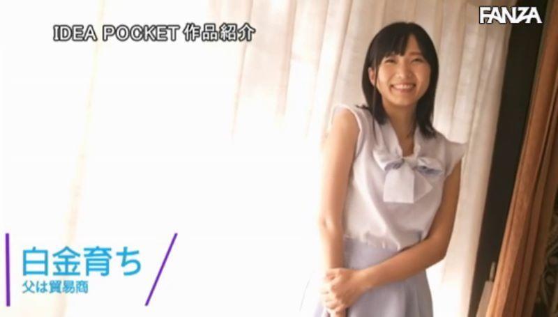 箱入り娘 新美かりん エロ画像 23