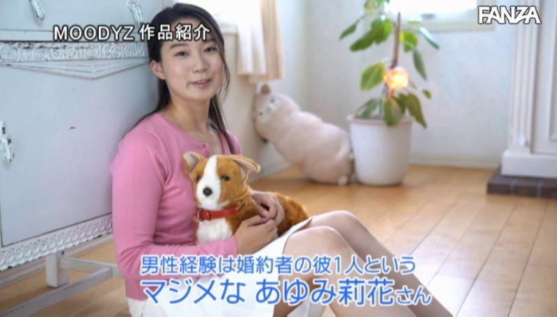 あゆみ莉花 3Pセックス画像 13