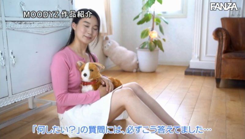 あゆみ莉花 3Pセックス画像 15