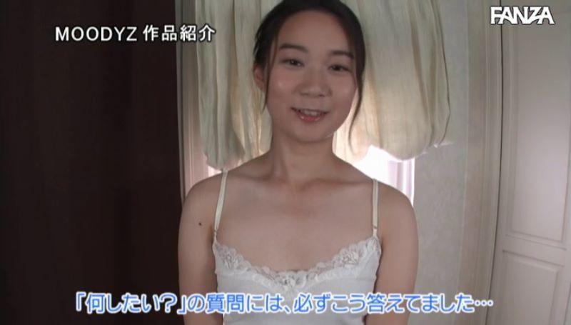 あゆみ莉花 3Pセックス画像 17