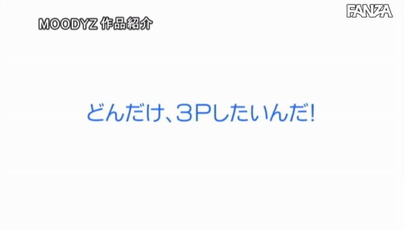 あゆみ莉花 3Pセックス画像 20