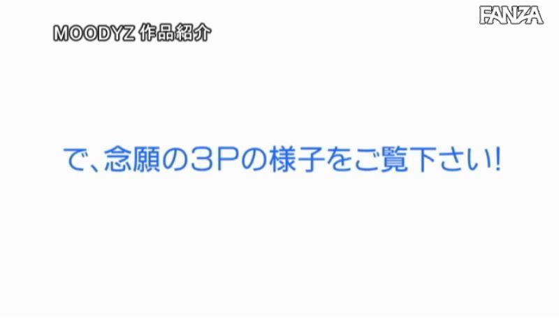 あゆみ莉花 3Pセックス画像 35