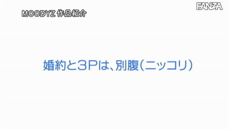 あゆみ莉花 3Pセックス画像 44