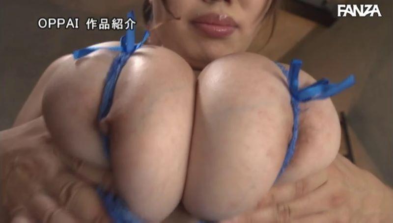 エステティシャン 美咲りおな エロ画像 34