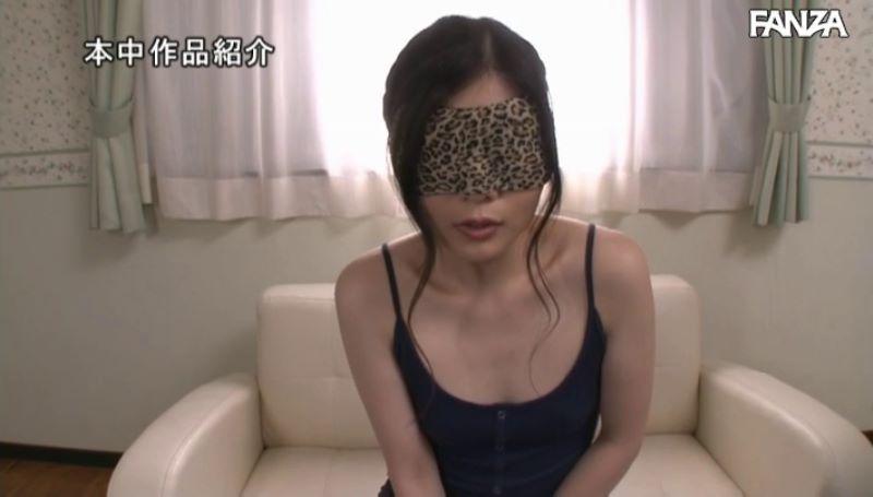 横山ゆりこ 生挿入の中出しセックス画像 38