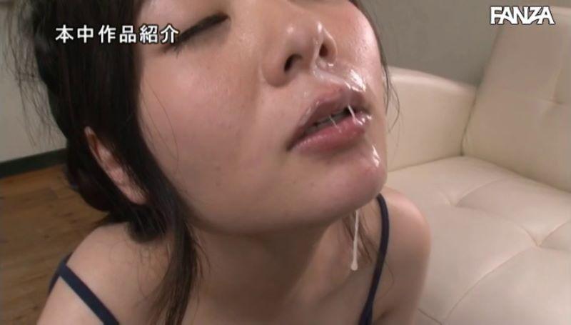 横山ゆりこ 生挿入の中出しセックス画像 43