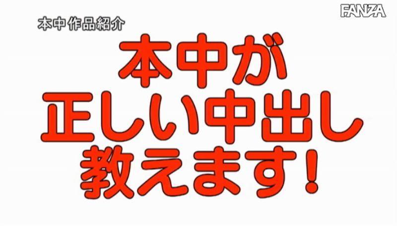 あゆみ莉花 生挿入 セックス画像 17