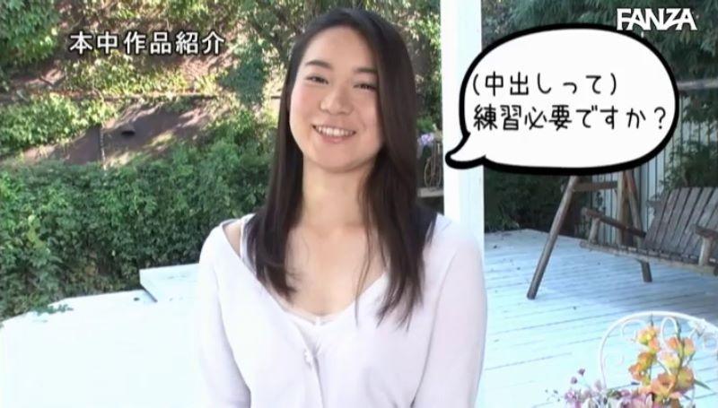 あゆみ莉花 生挿入 セックス画像 48