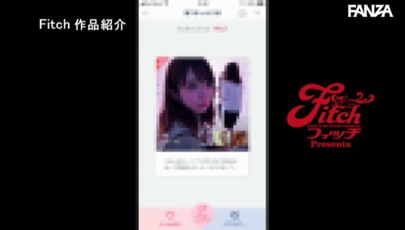 ビッチ女子大生 坂本さやか ハメ撮り画像 15