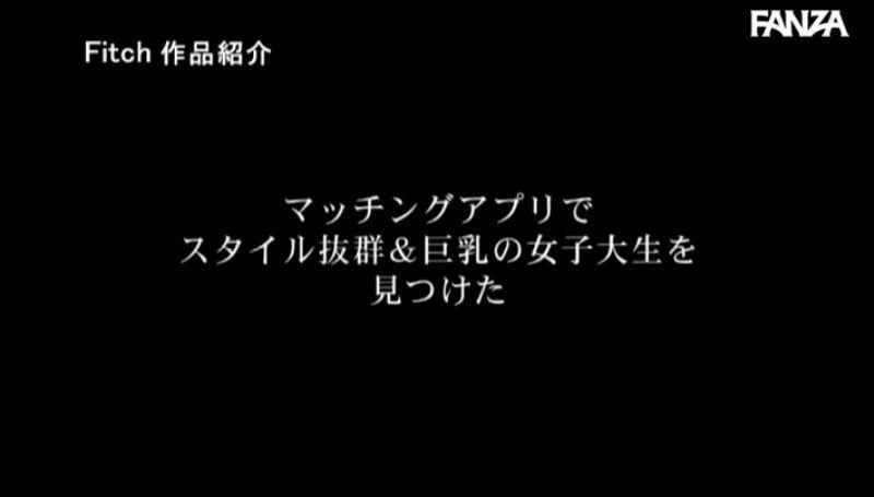 ビッチ女子大生 坂本さやか ハメ撮り画像 17