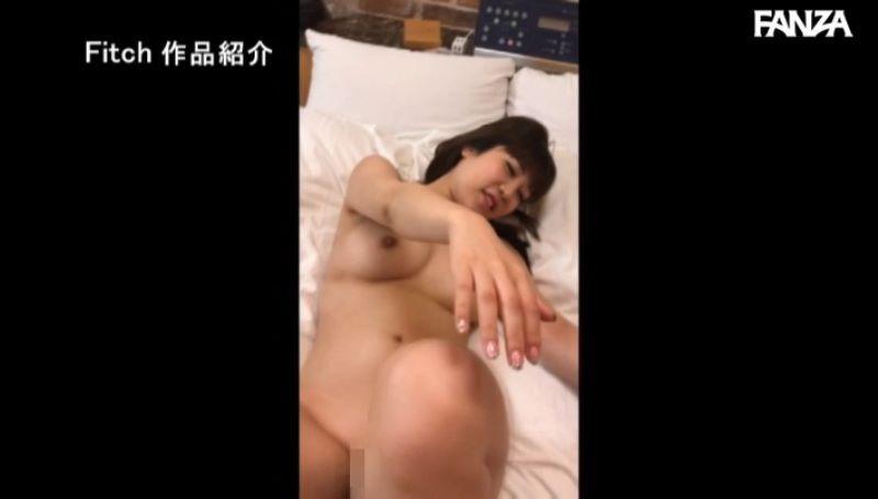 ビッチ女子大生 坂本さやか ハメ撮り画像 30