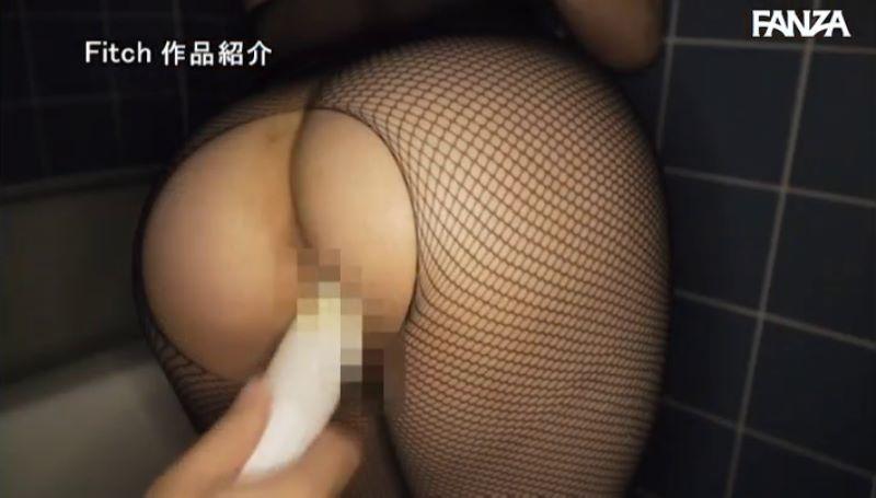 ビッチ女子大生 坂本さやか ハメ撮り画像 53