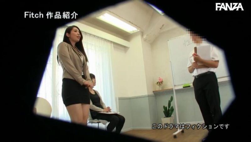 美人塾講師 水奈月千尋 エロ画像 17