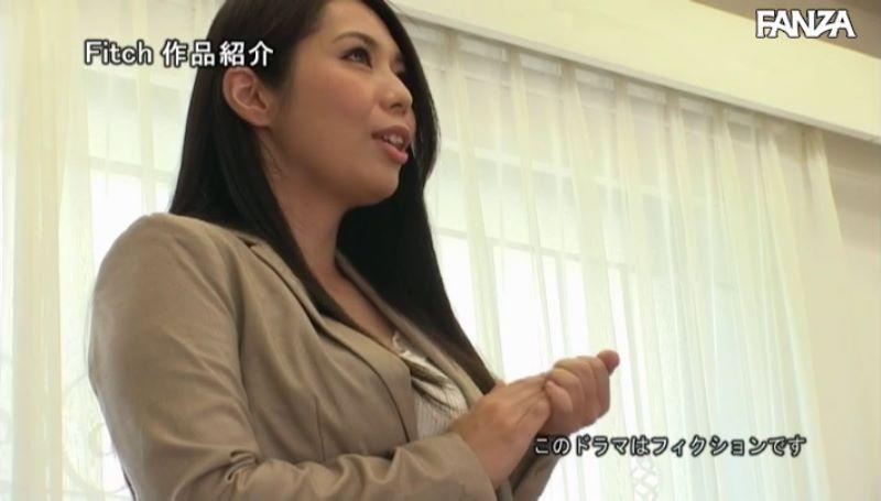 美人塾講師 水奈月千尋 エロ画像 18