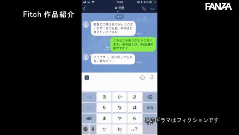 美人塾講師 水奈月千尋 エロ画像 30