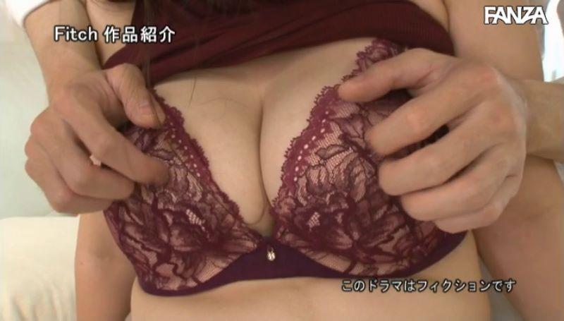 美人塾講師 水奈月千尋 エロ画像 31