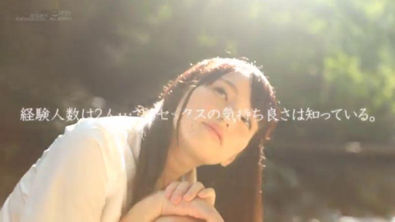 制服美少女 野々原なずな エロ画像 31