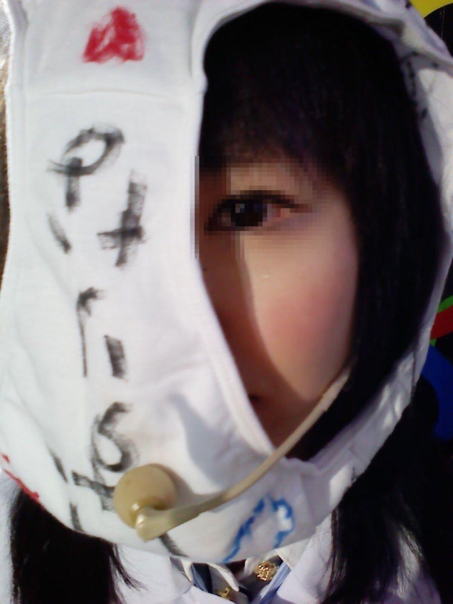 パンツ仮面のエロ画像 3